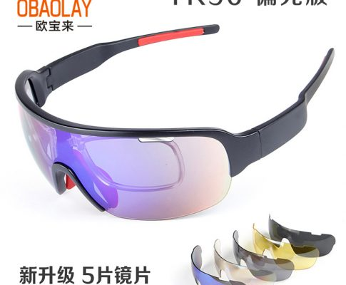 UV400 Polarized Half Frame 5 Lens Cycling Glasses Outdoor Sports MTB Bicycle Bike Glasses Gafas Ciclismo Cycling Goggles Eyewear Review